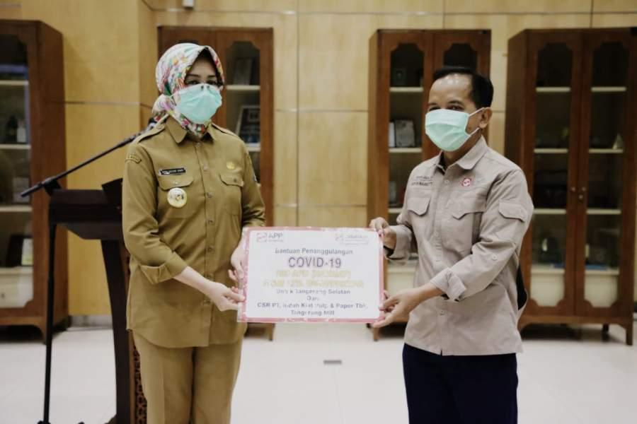PT Indah Kiat Beri Bantuan Perlengkap Medis ke Pemkot tangsel